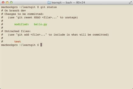 git tutorial c 自定义git git tutorial
