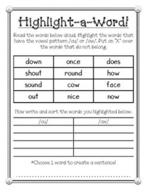 ow pattern words highlight a word ou and ow phonics activity students