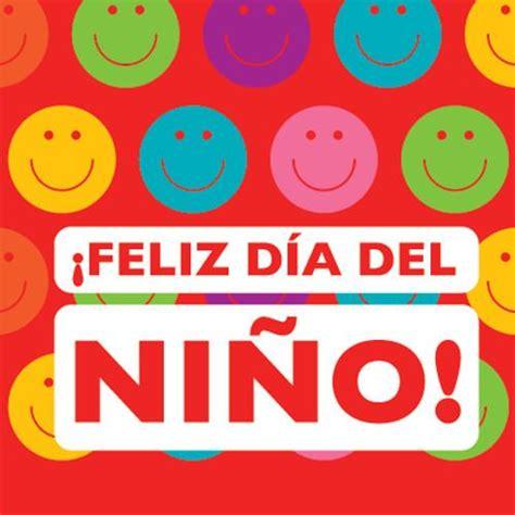 imagenes tiernas feliz dia feliz dia del ni 241 o 2016 android apps on google play