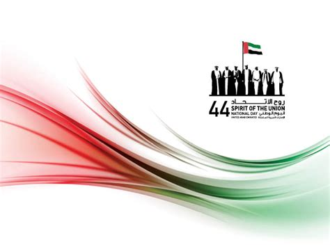 Flag Decorations For Home by Uae National Day 2015 In Dubai Events In Dubai Uae