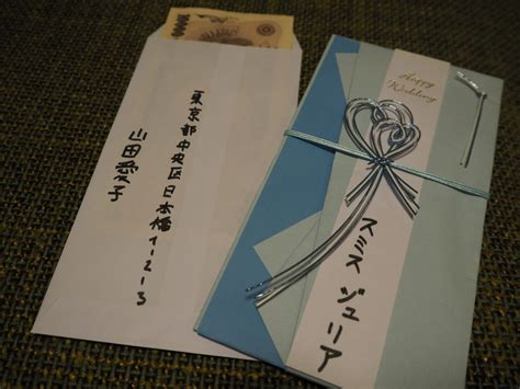 Wedding Gift For Japanese by Wedding Traditions In Japan Japanese Wedding Invitation