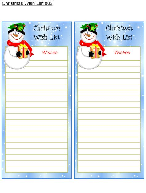 secret santa wish list template best photos of disney wish list printables my