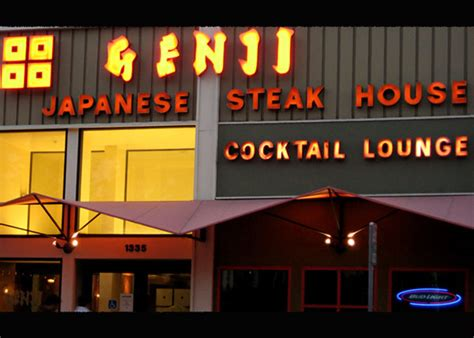 house of genji genji japanese steak house and cocktails