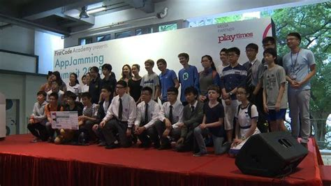 Pindahan Kecil Hongkong indah anak anak belajar program komputer sejak kecil di hong kong
