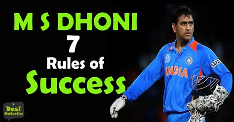 ms dhoni s inspirational poem ms dhoni 7 rules of success motivational speech