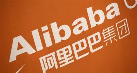 alibaba lazada menilik langkah cerdik alibaba akuisisi lazada