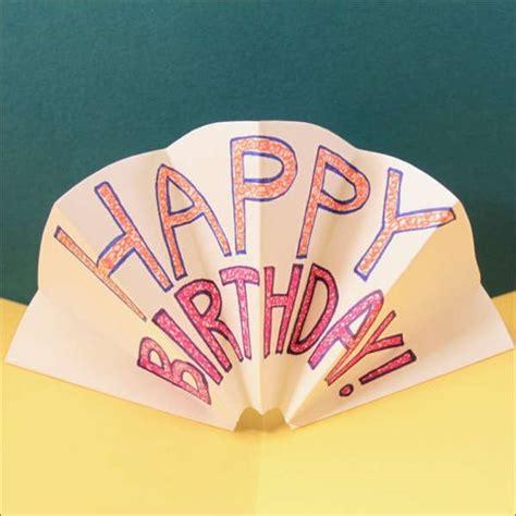 pop card template free to print 44 free birthday cards free premium templates