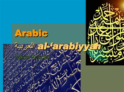 arabic powerpoint template arabic powerpoint