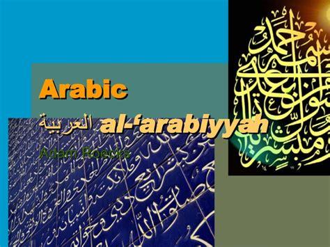 arabic powerpoint