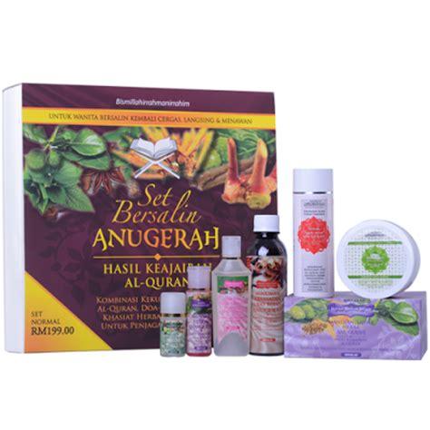 Murah Minyak Telon Murni Konicare 125ml set bersalin anugerah produk kecantikan kesihatan jamu dan set bersalin murah dan asli