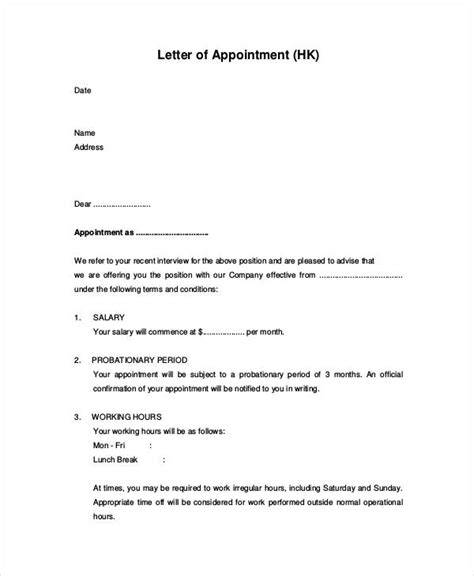 Appointment Letter And Confirmation Letter 49 Appointment Letter Exles Sles