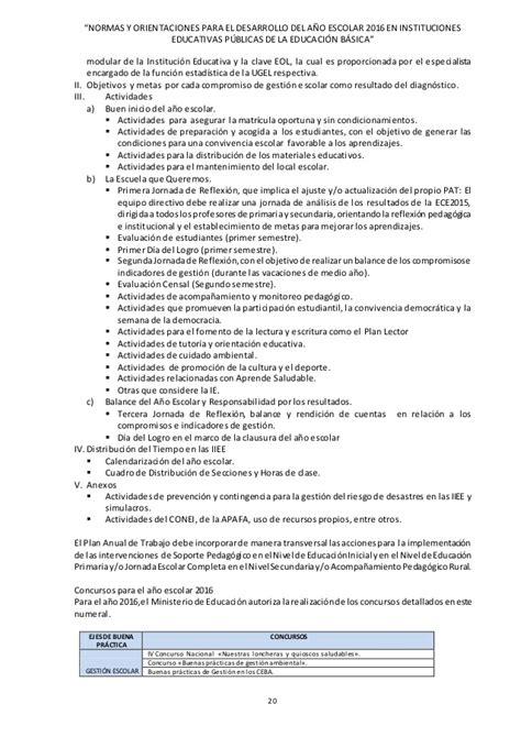 norma tecnica 2016 inmunizaciones norma tecnica del inicio del a 209 o escolar 2016