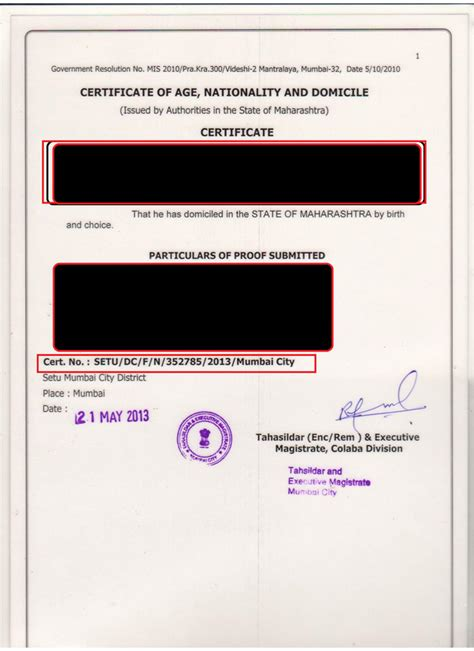 Mh Cet Mba Quora by Where Is Domicile Number On Domicile Certificate Of