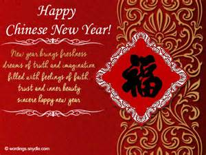 new year wishes and messages wordings and messages