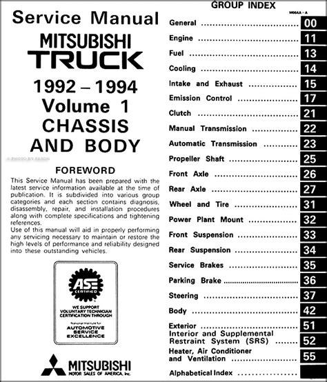 service manual old car manuals online 1992 mitsubishi 1992 1994 mitsubishi truck repair shop manual set original