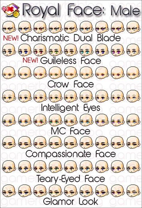 maplestory all vip faces maplestory all vip faces newhairstylesformen2014 com