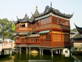 Chinese Home Ancient Chinese House On Pond Picture Yu Yuan Gardens