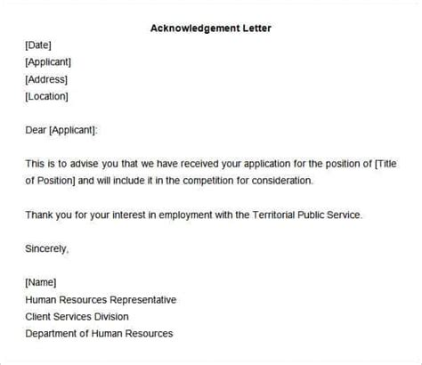 Acknowledgement Letter Application 31 acknowledgement letter templates free sles