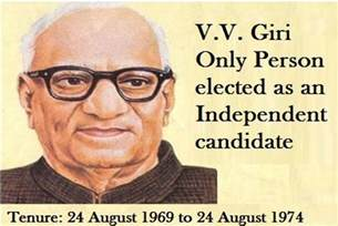 Essay On Varahagiri Venkata Giri In by List Of All Presidents Of India From 1947 To 2017 With Tenure