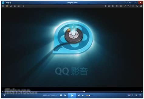 qq player full version free download qq player 3 9 936 download for windows screenshots