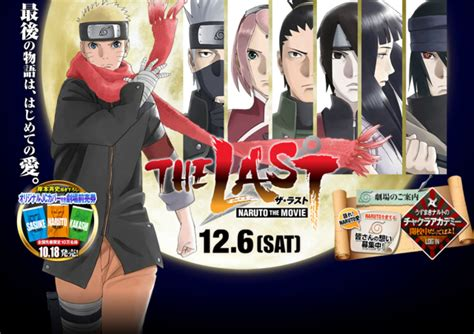 film naruto uscita the last naruto the movie ultime infirmazioni
