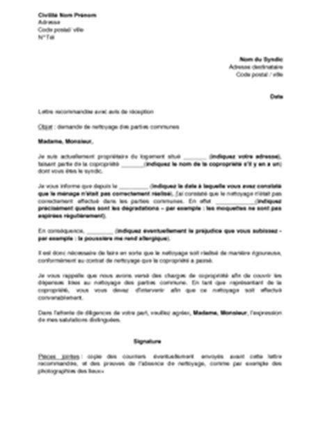 Exemple De Lettre De Motivation Pour Nettoyage Lettre De Demande De Nettoyage Des Communes Au Syndic Mod 232 Le De Lettre Gratuit