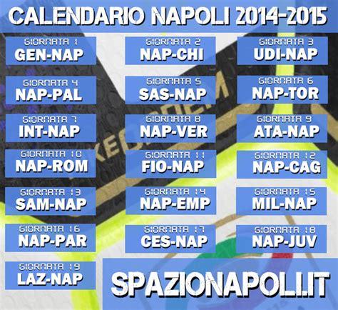 Calendario 2015 Per Whatsapp Grafica Ecco Il Calendario Napoli 2014 2015