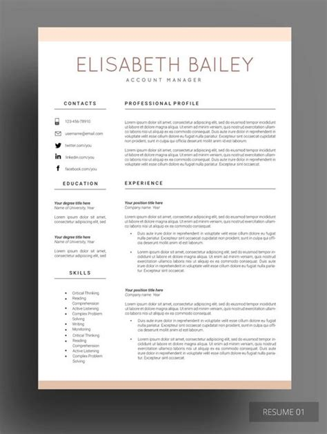 professional looking resume template the world s catalogue of ideas