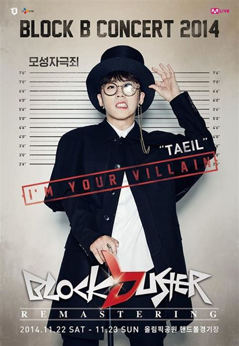 block b showcase fan meeting zico po kyung block b delivers early with 2014 blockbuster