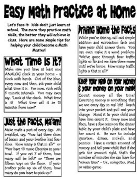 Parent Letter About Multiplication Facts Math Practices Math And Letters On