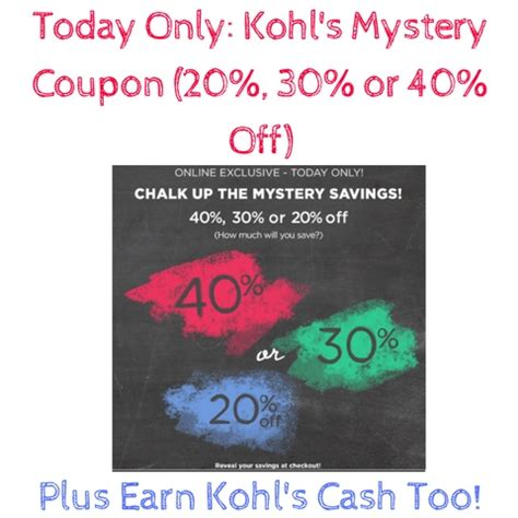 ls plus coupon code 20 off today only kohl s mystery coupon plus kohl s cash 20