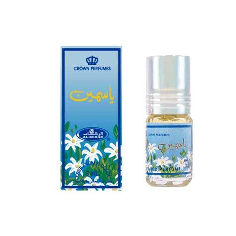 Alabama Detox by Al Rehab Perfume By Al Rehab Free
