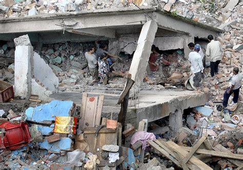 earthquake news india earthquake in india