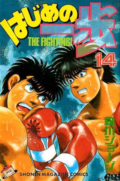 Komik Fight Ippo 2 hajime no ippo chapter 115 mangakakalot