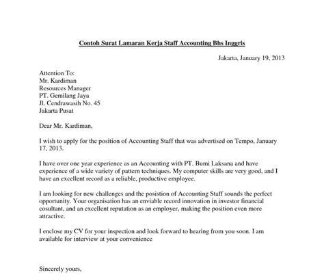 contoh surat pengunduran diri wikipedia contoh surat lamaran kerja wikipedia mosik express