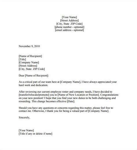 sample employee promotion letters word excel samples