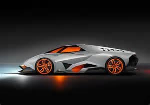 Lamborghini Egoista Luxury Automobiles