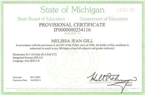 education certificate michigan department education certificate teaching