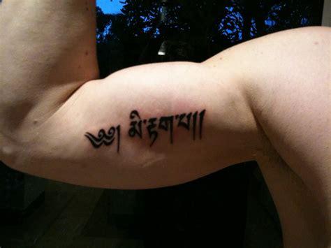tattoo meaning kindness kindness tibetan symbol tattoo on upper back