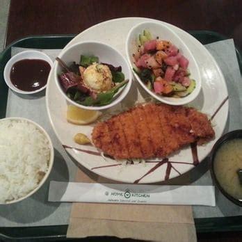 Home Kitchen Gardena by At Home Kitchen Gardena Ca United States Pork Katsu