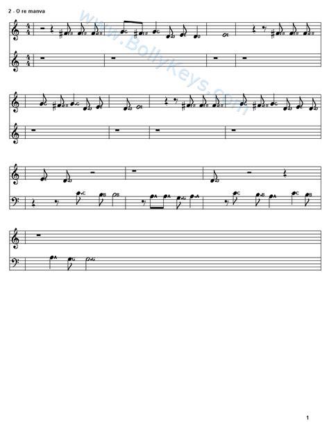 best part of waking up anarbor lyrics learn to play iktara sheet music free