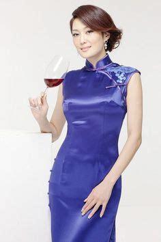 Bt8988 Glassis Jessey Mini Dress 1 shanghai style shanghai style 上海 shanghai