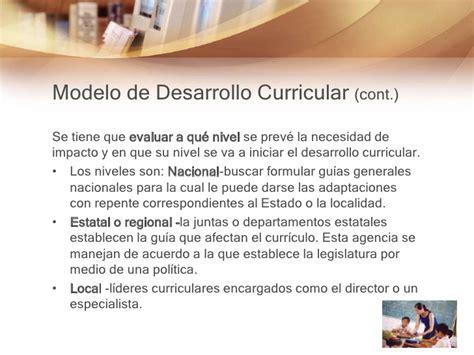 Modelo Curricular Nacional Modelo Curricular David G Armstrong