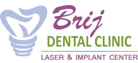 brij dental clinic implant center naranpura local  local business directory