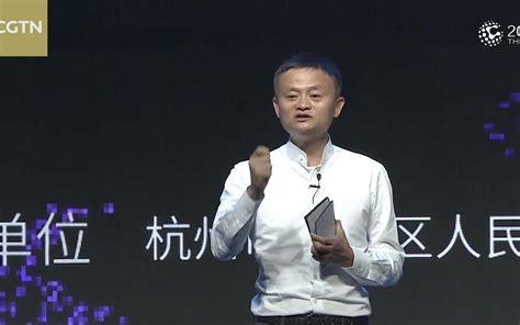 alibaba damo alibaba announces multibillion dollar research project