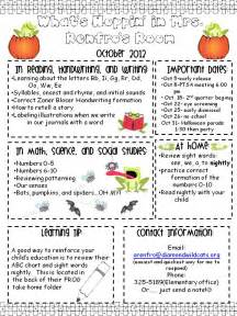 october newsletter template kindergarten times october newsletter