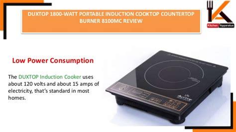 duxtop 1800 watt portable induction cooktop duxtop 1800 watt portable induction cooktop countertop