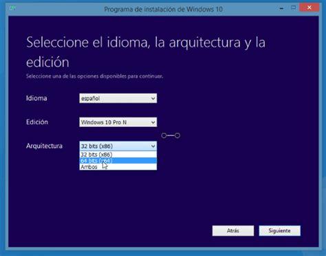 imagenes instalacion windows 10 descargar e instalar windows 10 gratis