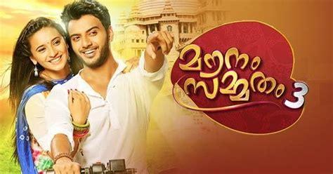 mounam sammadham 3 actor photo mounam sammadham season 3 malayalam serial on asianet