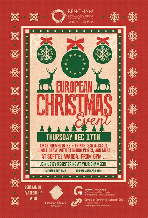 european christmas event china italy chamber of commerce